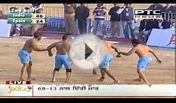 Spanish Team Kabaddi (Highlights World Cup 2013)